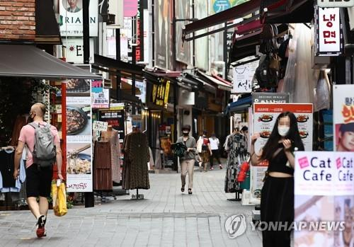 Seoul mandates face masks as South Korea battles spike in coronavirus
