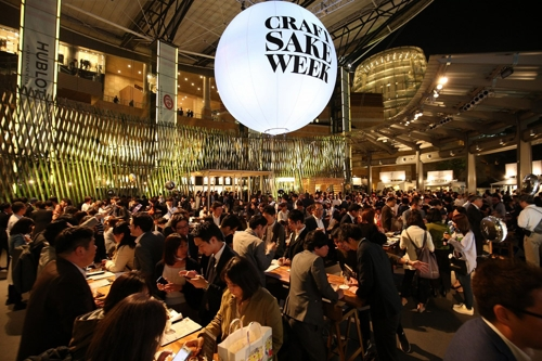 일본 최대 전통주 축제, 오는 29일까지 도쿄서 개최