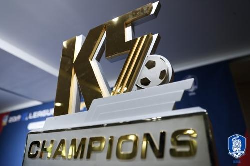 K5리그 챔피언십 트로피