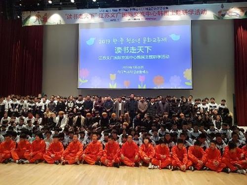 대규모 중국 수학여행단, 관광의 해 맞아 대구 방문