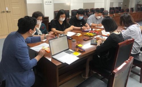 [단양소식] 관광정책 개발 군민디자인단 운영