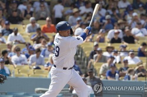 류현진, MLB 첫 홈런