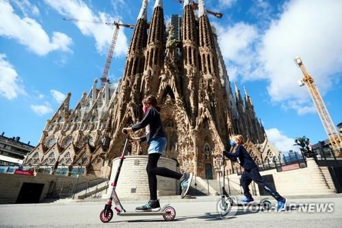 스페인, 7월부터 외국인 관광객 입국 허용키로