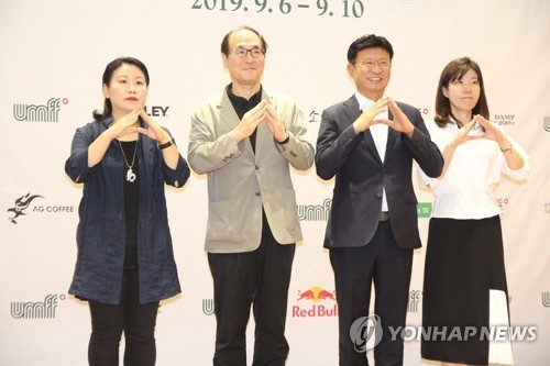 울주세계산악영화제, 친절·자연과 공존·힐링 영화제 표방