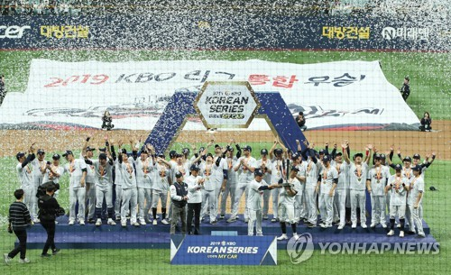 2019 최강자 두산 우승
