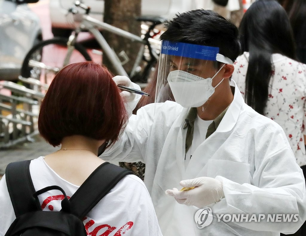 South Korea sees highest daily coronavirus spike in more than a month