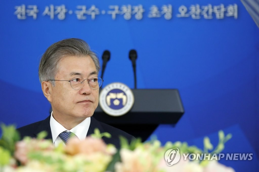 More events added to U.N. chief's visit to S. Korea