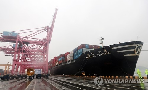(LEAD) S. Korea to lead Hanjin ships to three offshore base ports - 1