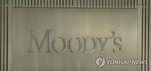 Moody's says S. Korea's fiscal health and foreign reserves in good shape - 1