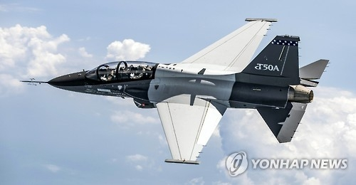 U.S. Air Force training commander visits S. Korea to check locally built jet trainer - 1