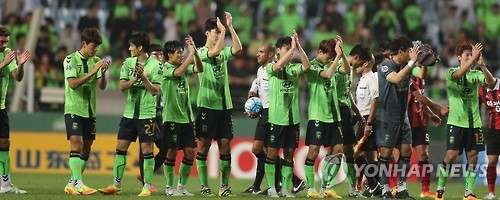 (News Focus) Jeonbuk's strong season dented by punishment over bribery scandal