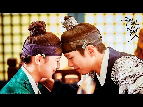 Baek Ji-young's 'Love is over' from 'Love in the Moonlight' OST - 2