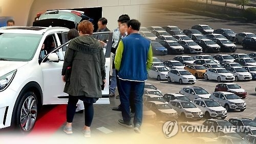 S. Korea's auto sales shrink 2.1 pct in Sept. - 1