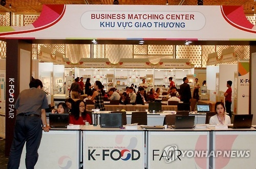 This file photo shows a K-food fair held in Ho Chi Minh, Vietnam, in September. (Yonhap)