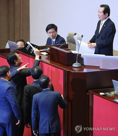 Prosecutors launch probe into parliamentary speaker - 1