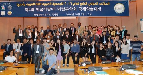 Academic conference brings together Arabic scholars from S. Korea and Arab nations - 1