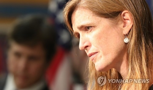 (3rd LD) Washington committed to using all tools to pressure N.K.: US envoy - 1