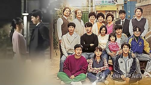 'Reply 1988' chosen as tvN's top drama