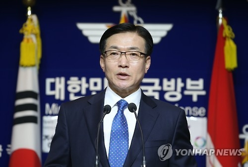 This undated photo shows Moon Sang-gyun, spokesman for the Ministry of National Defense, giving a briefing. (Yonhap)