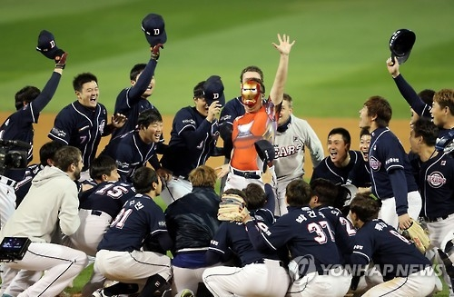 (2nd LD) Doosan Bears capture 2nd straight Korean Series title