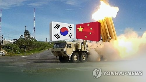 This composite image refers to the diplomatic row between South Korea and China over the THAAD missile defense system in a photo provided by Yonhap News TV. (Yonhap)