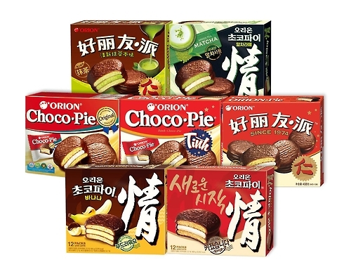 Orion sells record Choco Pies in 2016 - 1
