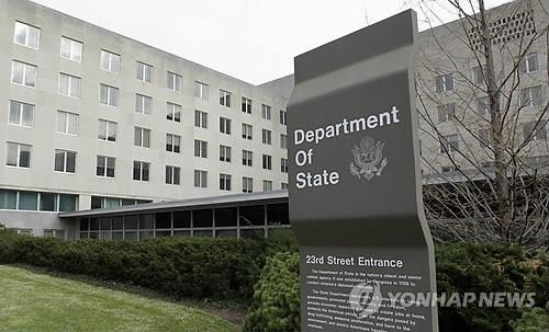 U.S. stresses missile defense capabilities after N.K. doubles down on ICBM threat - 1