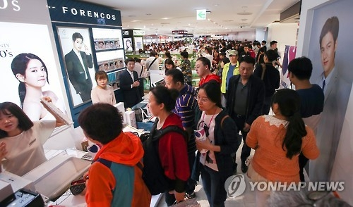 S. Korean retailers wooing Chinese tourists during Lunar New Year holiday - 2