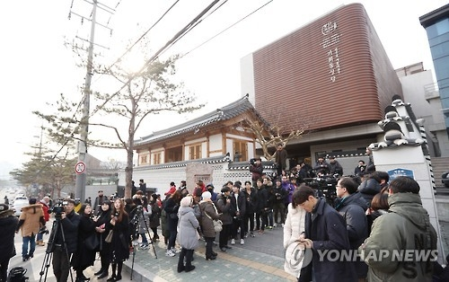 View of the Gahoe-dong Church on the wedding day of top celebrities Rain and Kim Tae-hee on Jan. 19, 2017. (Yonhap)