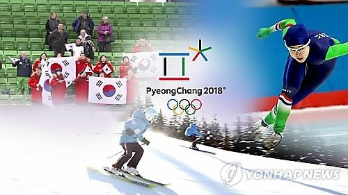 (PyeongChang 2018) S. Korea seeks to make PyeongChang Winter Games 'Peace Olympics'