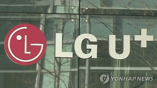 (LEAD) LG Uplus reports 63 pct jump in Q4 operating profit - 1