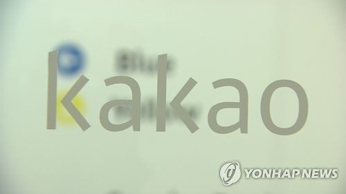 Kakao's 2016 operating profit gains 31 pct - 1