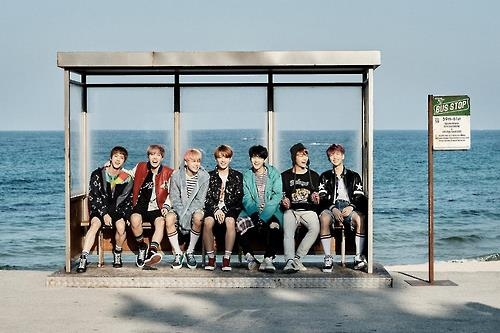 A photo of South Korean boy group BTS provided by the idol act's agency, Big Hit Entertainment. (Yonhap)