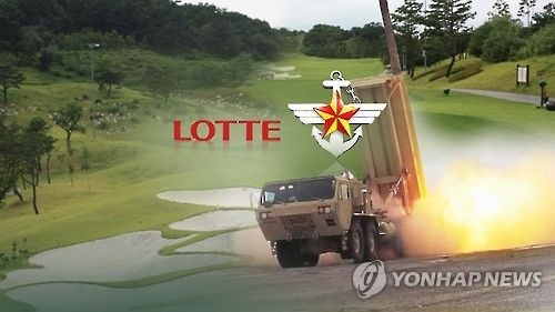 (News Focus) Murky clouds hang over Lotte after THAAD land swap - 2