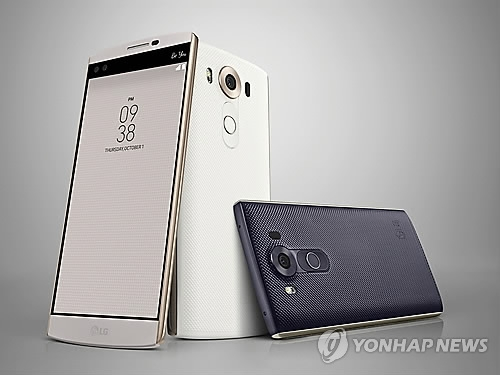 V10 smartphones in a photo provided by LG Electronics Co. (Yonhap)