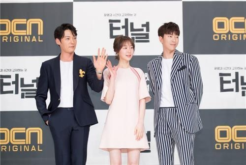 "In this photo provided by OCN, the main cast of ""Tunnel"" pose for the camera at a media event held at Time Square mall in western Seoul on March 22, 2017. (Yonhap)"