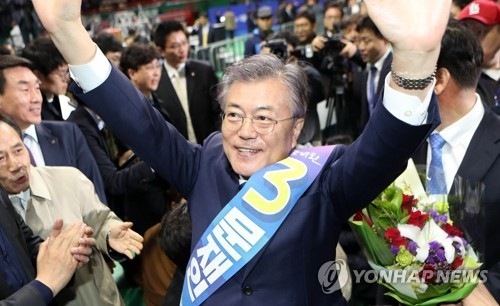 Moon Jae-in, the presidential candidate of the liberal Democratic Party of Korea (Yonhap)
