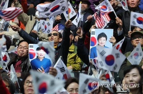 Park supporters launch new Saenuri Party
