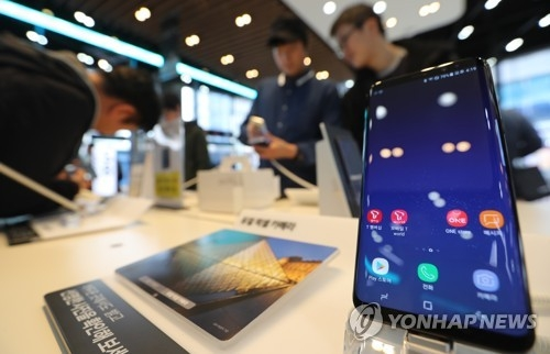 Samsung Electronics Co.'s Galaxy S8 smartphone (Yonhap)