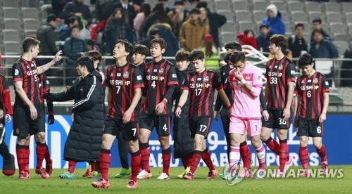 In this file photo taken on March 15, 2017, FC Seoul players leave the pitch after losing to Western Sydney Wanderers 3-2 in their AFC Champions League Group F match at Seoul World Cup Stadium in Seoul. (Yonhap)