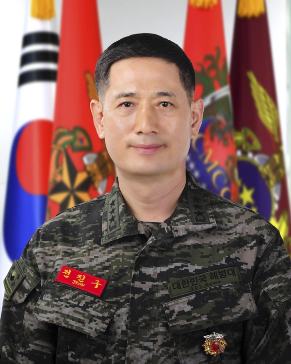 Lt. Gen. Jun Jin-goo, new commander of South Korea's Marine Corps, in a photo provided by his office. (Yonhap)