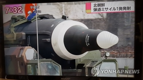 This image, captured on May 14, 2017, shows Japan's broadcaster NHK reporting on a North Korean missile launch. (Yonhap)