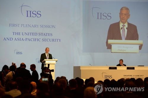U.S. Defense Secretary Jim Mattis delivers a speech at the 16th Asia Security Summit, or the Shanggri-La Dialogue, in Singapore on June 3, 2017. (AFP-Yonhap)