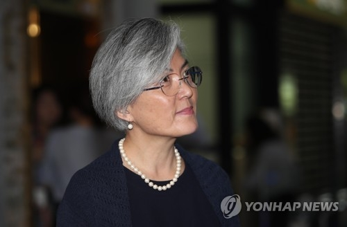Foreign Minister-nomieee Kang Kyung-wha arrives at the ministry building in central Seoul on May 31, 2017. (Yonhap)