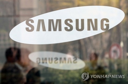 Samsung takes 13 pct of global smartphone operating profit - 1