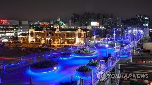 This undated photo provided by the Seoul Metropolitan Government shows a night view of Seoullo 7017. (Yonhap)
