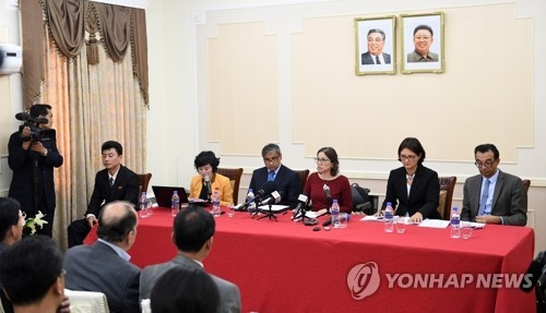 U.N. Special Rapporteur Catalina Devandas-Aguilar (C) holds a news conference in Pyongyang on May 8, 2017. (Yonhap file photo provided by Chosun Sinbo)