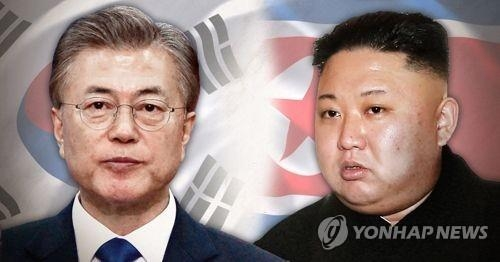 S. Korea rejects N.K. claim Seoul not stakeholder to nuke issue - 1