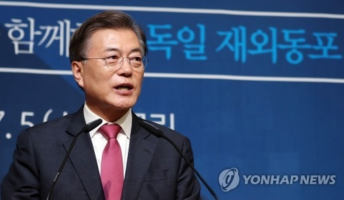 This photo taken on July 5, 2017, shows South Korean President Moon Jae-in speaking at a meeting with South Koreans residing in Germany after he arrived in Berlin for a Group of 20 summit. (Yonhap)