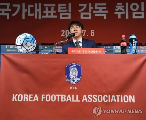 New South Korean national football team coach Shin Tae-yong speaks at a press conference at the Korea Football Association headquarters in Seoul on July 6, 2017. (Yonhap)